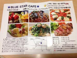 BLUE STAR CAFE menu