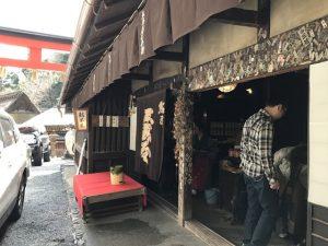 平野屋さん入口