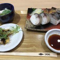 鯖寿司定食