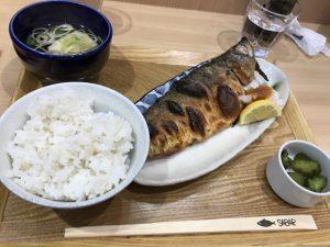 メガトロ鯖の塩焼き定食