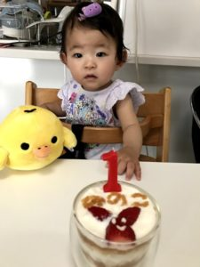 一歳の誕生日