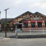 コメダ珈琲店(京都宇治店)