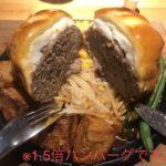 cheesehamburgersteak